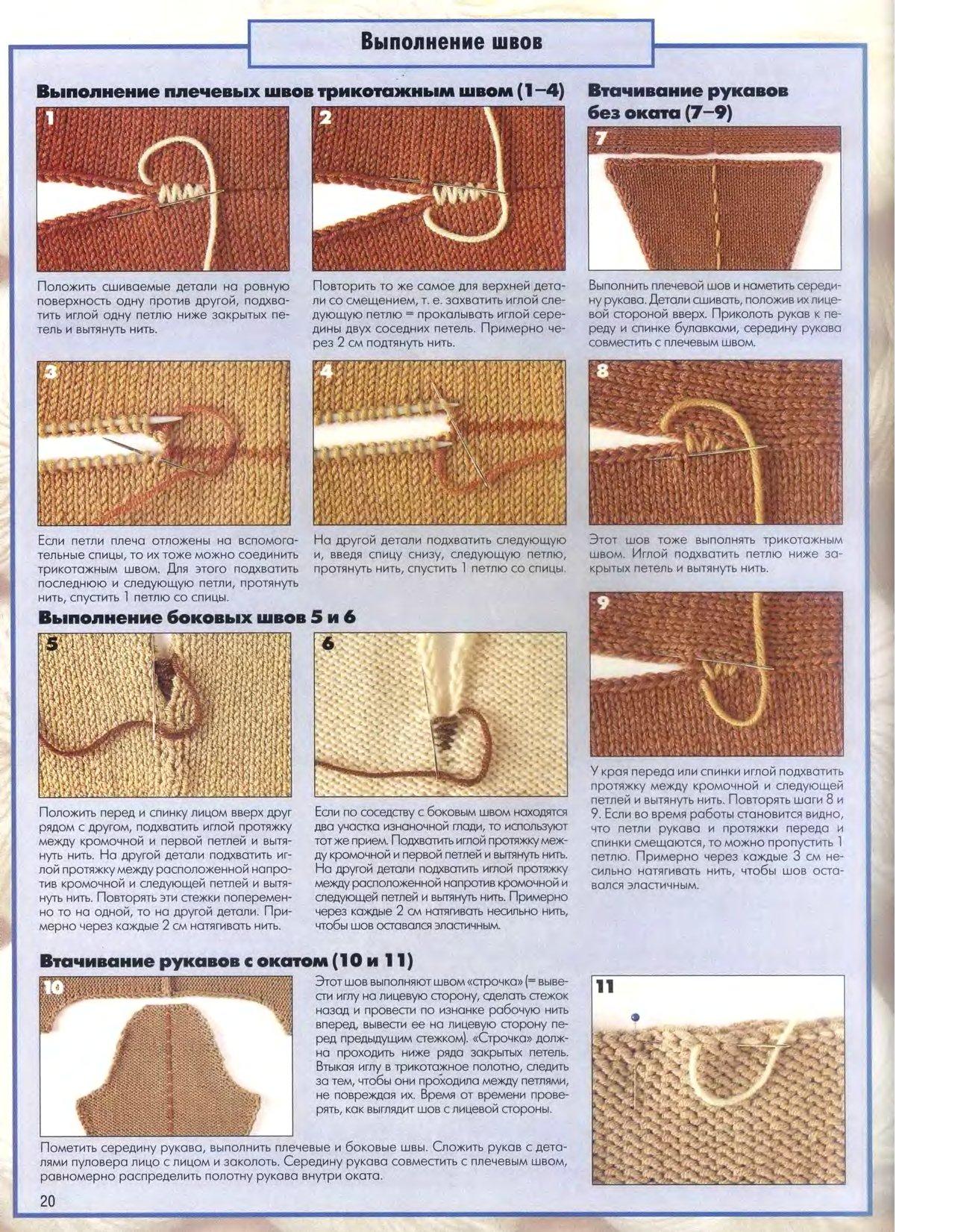 схемы как вязать, как связать ракушку